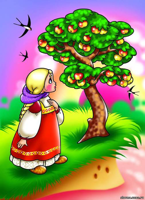 рисунок яблоньки из сказки гуси самом пруду